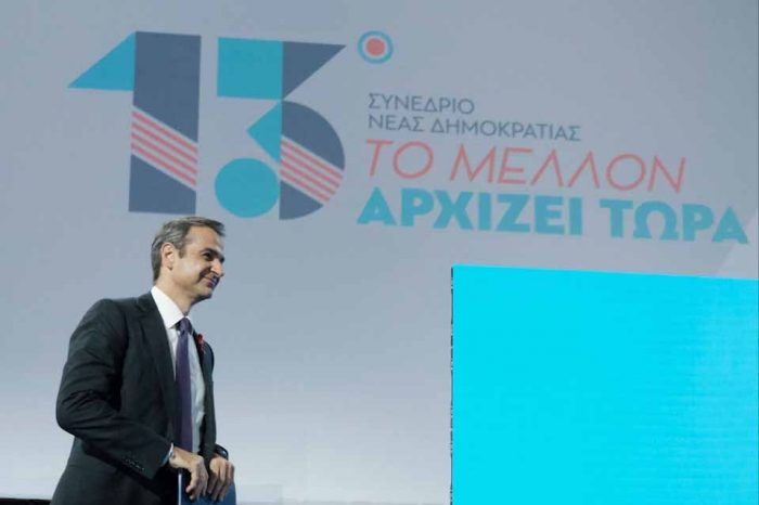 Πρωθυπουργός Κυριάκος Μητσοτάκης: 200.000 νοικοκυριά πριν τα Χριστούγεννα, θα λάβουν το κοινωνικό μέρισμα