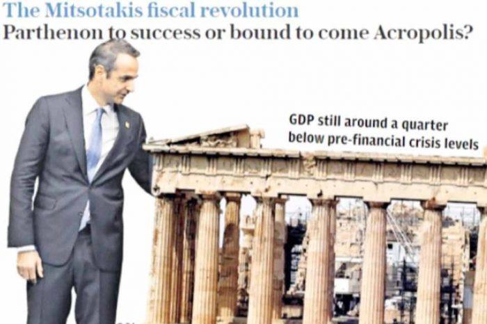 Daily Telegraph: Η νεα κυβέρνηση της Ελλάδας βοήθησε το Χρηματιστήριο Αθηνών να σημειώσει μεγάλη άνοδο το 2019
