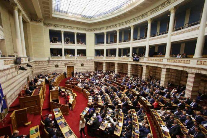 Κων. Τασούλας: Ενισχύεται το δημοκρατικό και κοινοβουλευτικό αποτύπωμα του πολιτεύματος