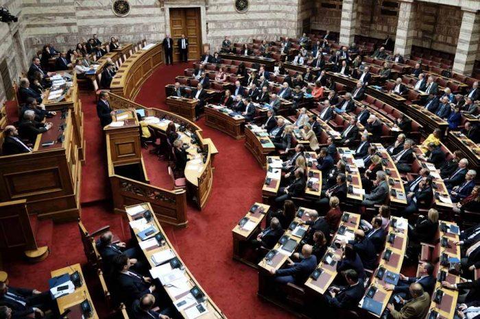 Ιστορική πλειοψηφία 288 βουλευτών, για την  ψήφο των Ελλήνων του εξωτερικού