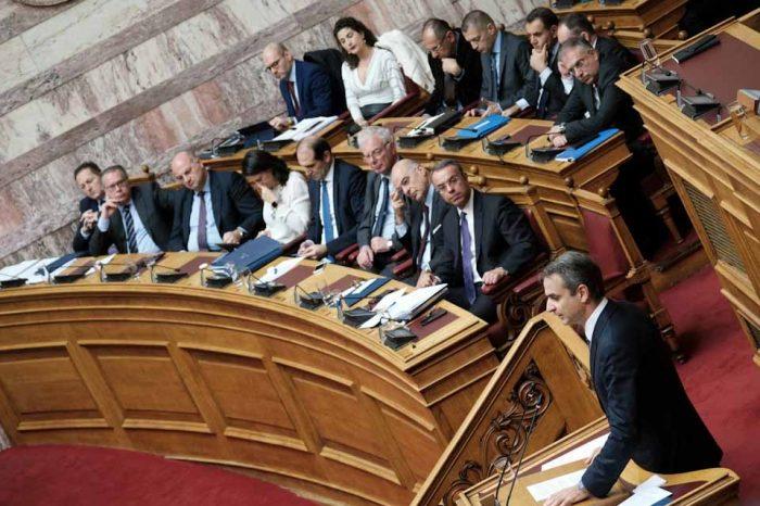 Κυριάκος Μητσοτάκης: Φορολογική μεταρρύθμιση  με αναπτυξιακή διάσταση για την Ελλάδα του αύριο