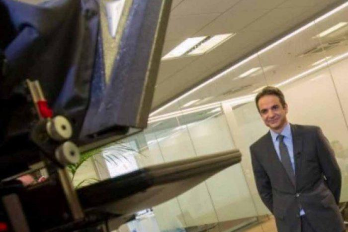 Συνάντηση με επενδυτές και επίσκεψη στα γραφεία των Financial Times