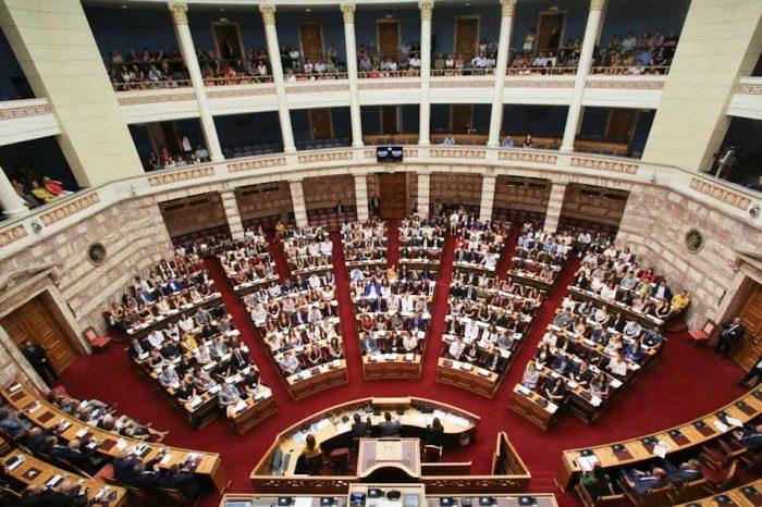 Στις 22 Ιανουαρίου η ψήφιση του εκλογικού νόμου