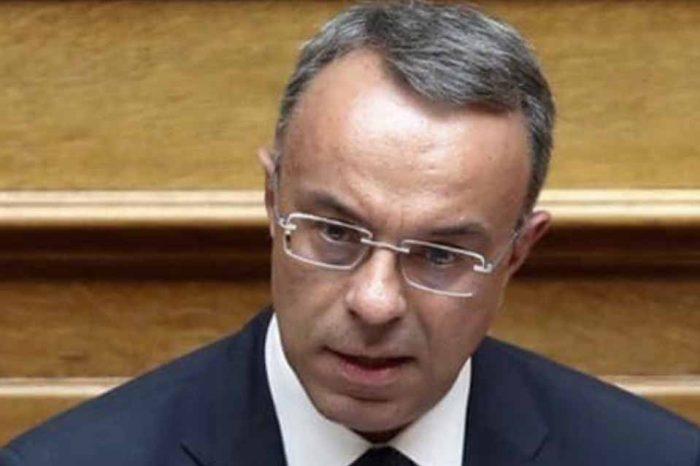 Χρήστος Σταϊκούρας: Η εφαρμογή για το κοινωνικό μέρισμα θα ανοίξει στις 17 Δεκεμβρίου