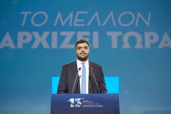 Παύλος Μαρινάκης: Συνεχίζουμε ακόμα πιο προσηλωμένοι, ακόμα πιο αισιόδοξοι, ακόμα πιο αποφασισμένοι