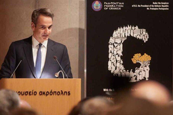Πρωθυπουργός: Σεβασμό και τιμή στα εκατοντάδες χιλιάδες θύματα του Ποντιακού Ελληνισμού