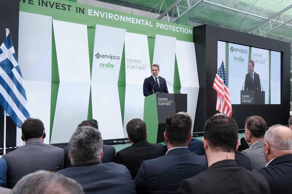 Κυριάκος Μητσοτάκης: Η ανακύκλωση, δεν αποτελεί μόνον οικολογική ανάγκη. Αποτελεί και μία αναπτυξιακή οικονομική επιλογή