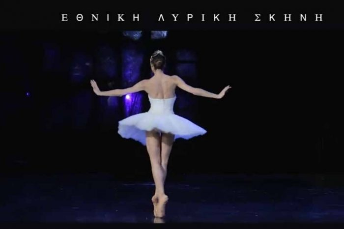 Η Λίμνη των κύκνων του Πιορτ Ίλιτς Τσαϊκόφσκι, επιστρέφει για έξι παραστάσεις στις 22, 24, 26, 27, 31