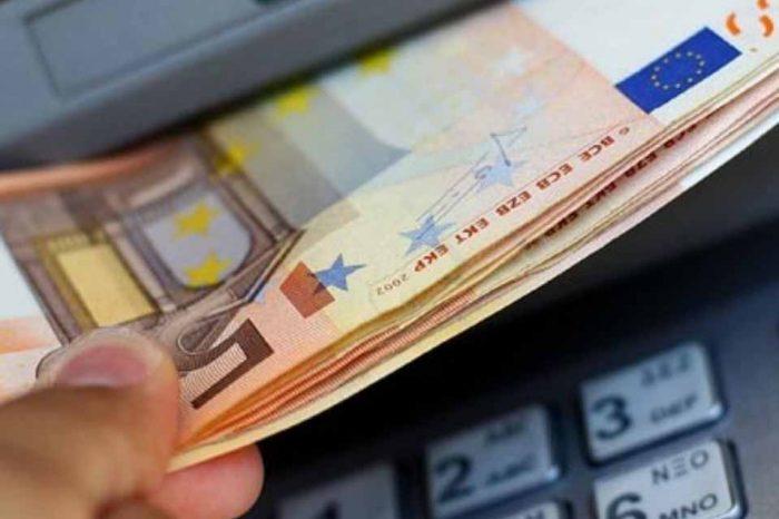 Αρχίζει σήμερα η πληρωμή των συντάξεων του Ιανουαρίου