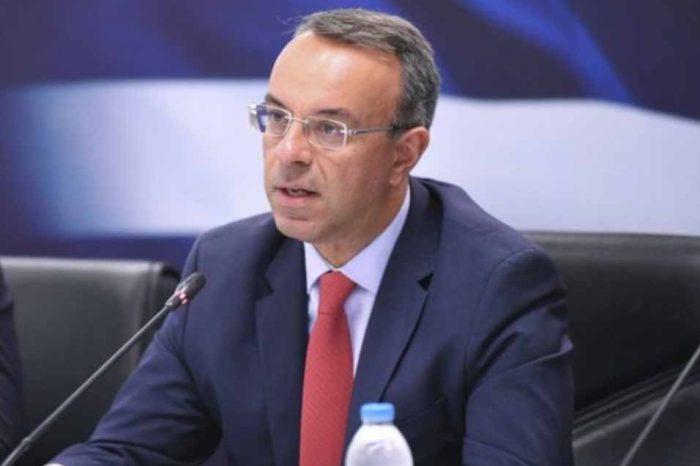 Ο υπουργός οικονομικών, θα συμμετάσχει στην αυριανή συνεδρίαση του Eurogroup