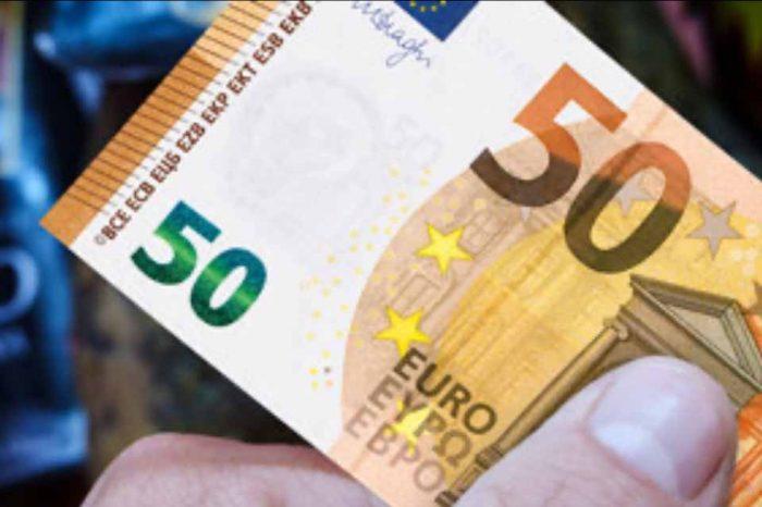 Δώδεκα  εκατ. ευρώ θα διατεθούν τον Φεβρουάριο σε ανασφάλιστους υπερήλικες