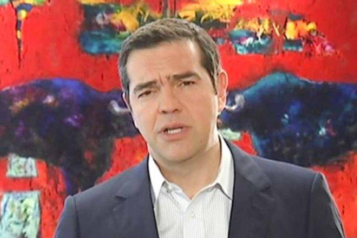 Αλέξης Τσίπρας: Θα δώσουμε τη δυνατότητα η νέα Πρόεδρος της Δημοκρατίας να εκλεγεί με ευρεία πλειοψηφία