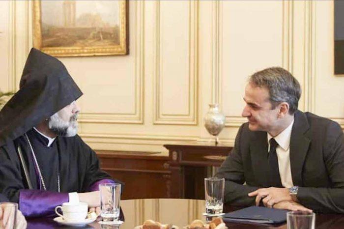Ο Πρωθυπουργός συναντήθηκε με  τον μητροπολίτη Ορθοδόξων Αρμενίων Ελλάδος, Κεγάμ Χατσεριάν