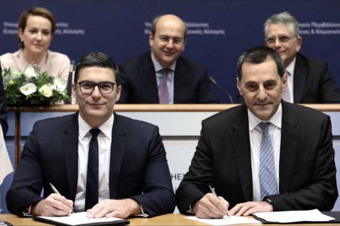 Υπογράφτηκε προσύμφωνο Συνεργασίας μεταξύ της ΔΕΠΑ και της Energean Oil & Gas