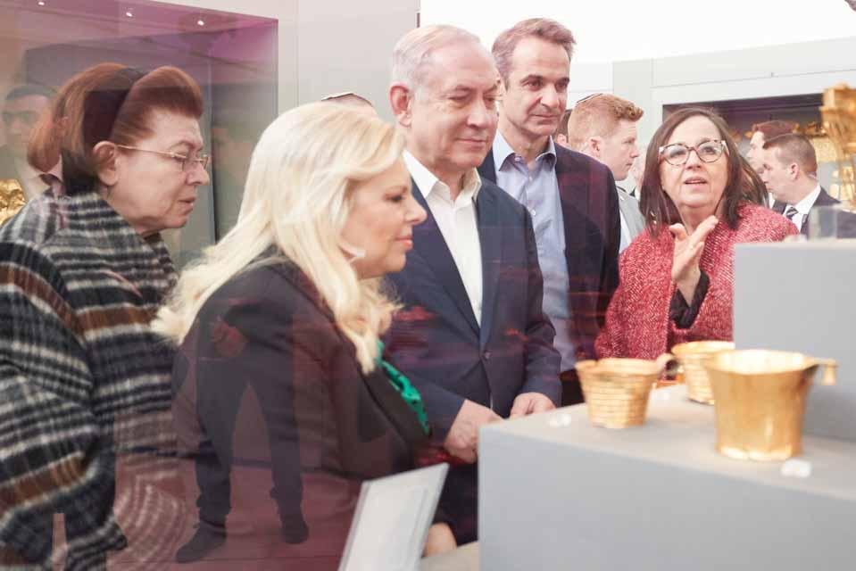 Κυριάκος Μητσοτάκης και Benjamin Netanyahu στο Εθνικό Αρχαιολογικό Μουσείο