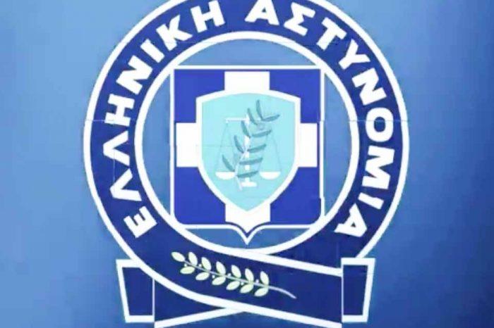 Στή Μόρια, σύλληψη επτά ατόμων ελληνικής καταγωγής