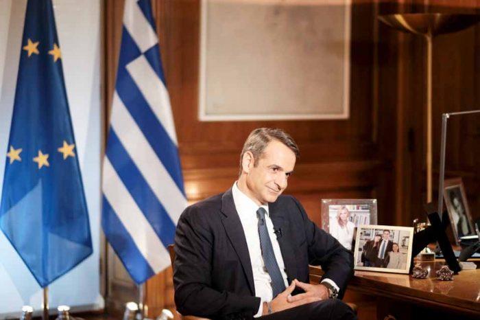 """Κυριάκος Μητσοτάκης: «το χρέος να κάνουμε τη """" χώρα αγνώριστη"""" σε σχέση με το αρνητικό παρελθόν"""