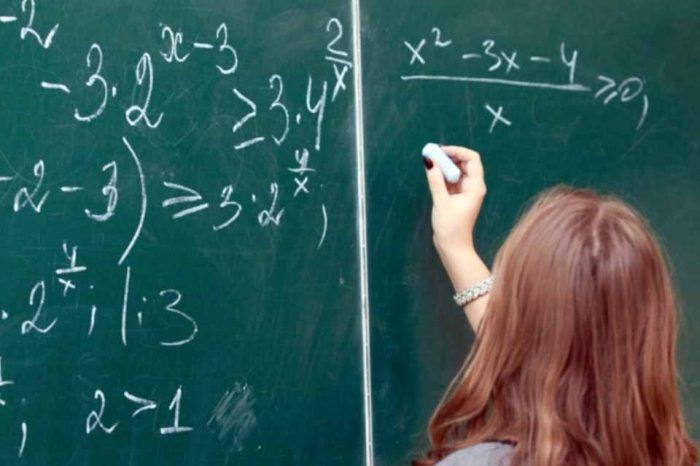 Προσλήψεις 1.510 εκπαιδευτικών στην Πρωτοβάθμια Ειδική Αγωγή και Εκπαίδευση