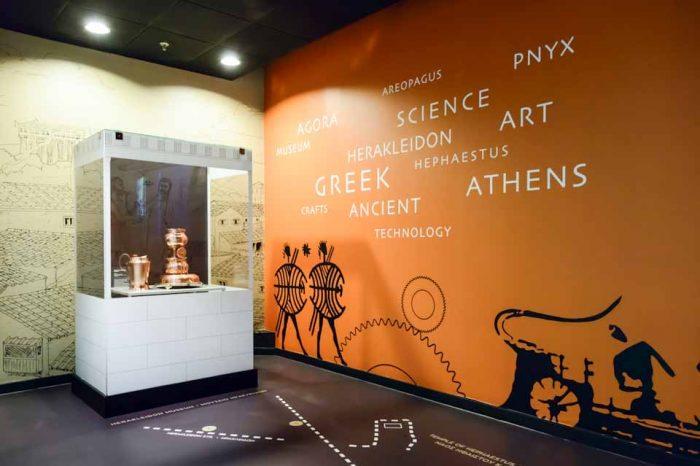 «Δυτικά της Ακρόπολης», έκθεση σχεδιασμένη από το Μουσείο των Ηρακλειδών  για το Διεθνή Αερολιμένα Αθηνών
