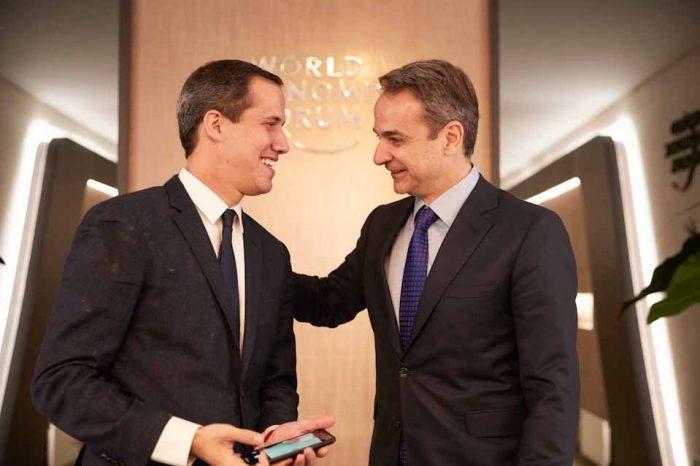 Σε εξέλιξη οι συναντήσεις του Πρωθυπουργού στο Νταβός