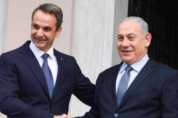 Συνάντηση του πρωθυπουργού με τον  Benjamin Netanyahu