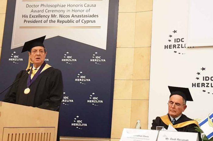 Κύπρος και Ισραήλ έχουν αρχίσει μια νέα εποχή συνεργασίας