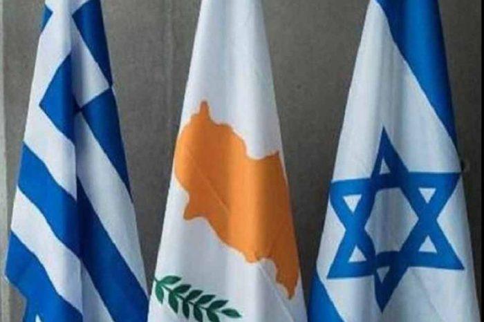 EastMed :Υπογράφεται σήμερα στο Ζάππειο η Διακυβερνητική Συμφωνία