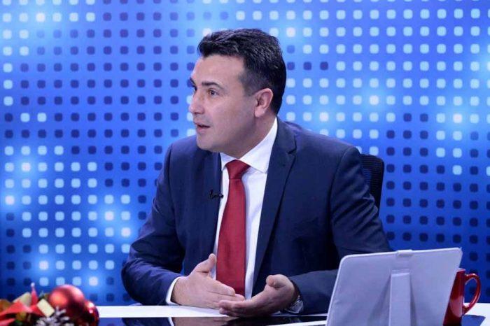 Ψήφο εμπιστοσύνης έλαβε η υπηρεσιακή κυβέρνηση της Βόρειας Μακεδονίας