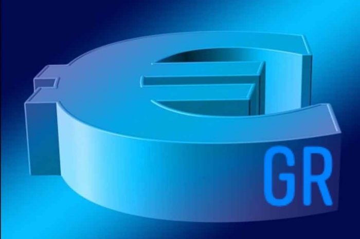 Bloomberg : Προβλέψεις για αρνητικά επιτόκια στην Ελλάδα