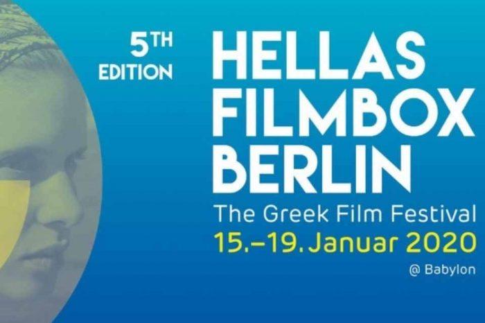 Ανοίγει η αυλαία του Φεστιβάλ Ελληνικού Κινηματογράφου Hellas Filmbox στο Βερολίνο