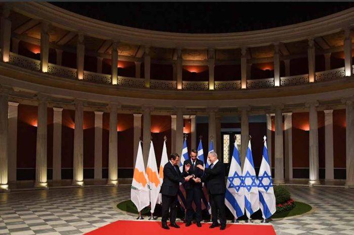Θετική θεωρεί ο ΣΥΡΙΖΑ και το ΚΙΝΑΛ την υπογραφή της Διακρατικής Συμφωνίας Ελλάδας - Κύπρου - Ισραήλ