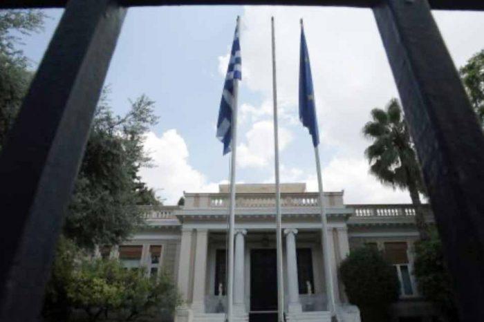 Σύσκεψη υπό τον Πρωθυπουργό, για τις εξελίξεις στο ζήτημα του κορονοϊού