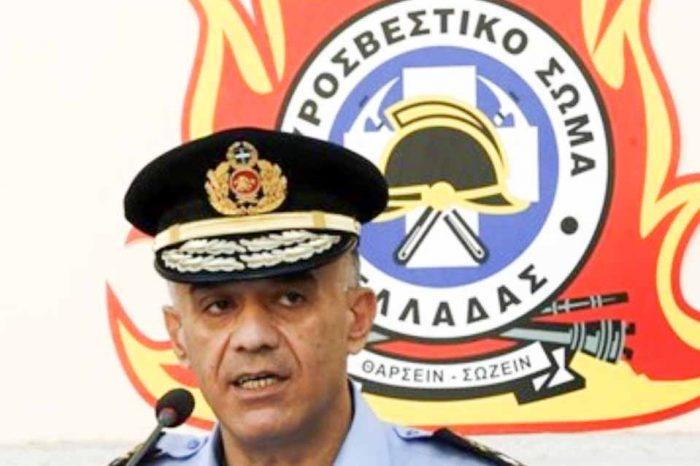 Ο Στέφανος Κολοκούρης, νέος αρχηγός του Πυροσβεστικού Σώματος