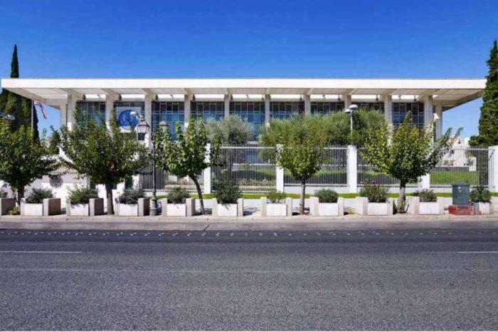 Στίς 17/2, όλα τα αμερικανικά δημόσια γραφεία στην Ελλάδα θα είναι  κλειστά