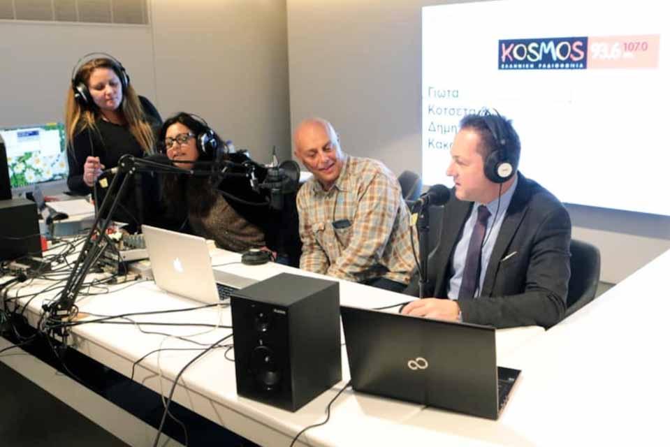 Ο Στέλιος Πέτσας, για την Παγκόσμια Ημέρα Ραδιοφώνου