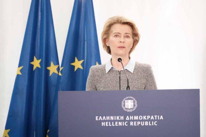 Στην Αθήνα αύριο, η Πρόεδρος της Ευρωπαϊκής Επιτροπής