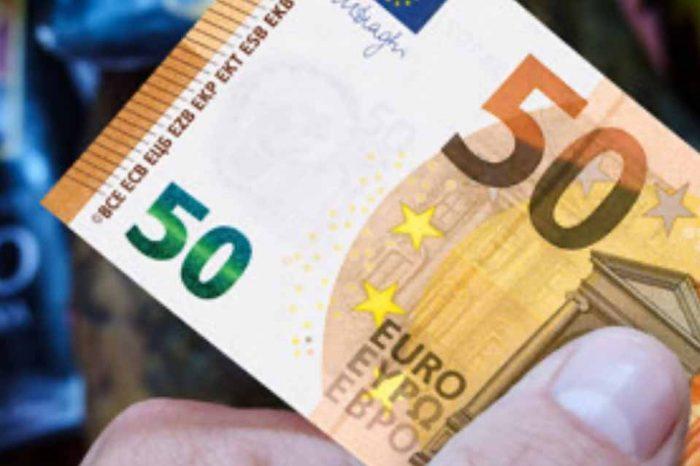 Το επίδομα 600 € για επιστήμονες και επαγγελματίες