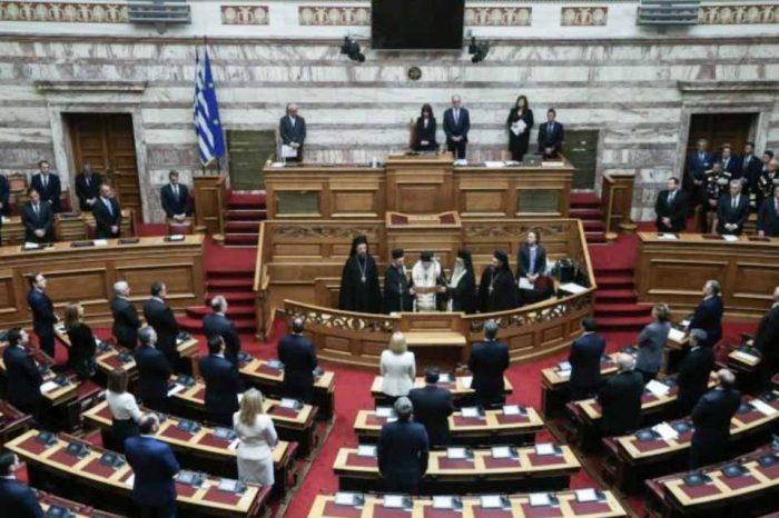 Η ορκομωσία της Πρόεδρου της Ελληνικής Δημοκρατίας Κατερίνας Σακελλαροπούλου