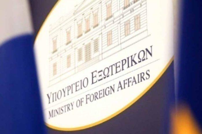 ΥΠΕΞ: Η Τουρκία επιμένει στην παραβατικότητα και αποσταθεροποίηση