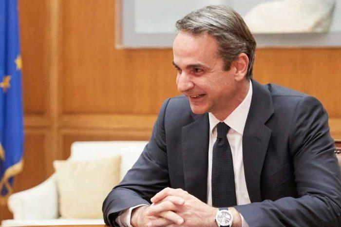 Συμφωνία για τη σύσταση Ταμείου Εγγυοδοσίας Μικρομεσαίων Επιχειρήσεων