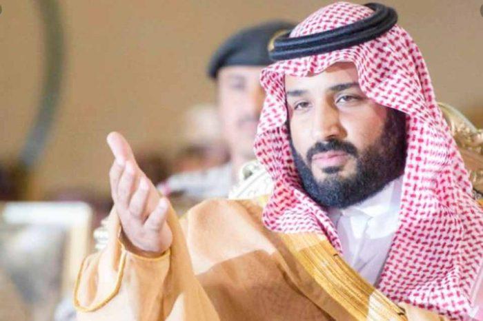 Οι σαουδαραβικές αρχές συνέλαβαν τρία μέλη της βασιλικής οικογένειας