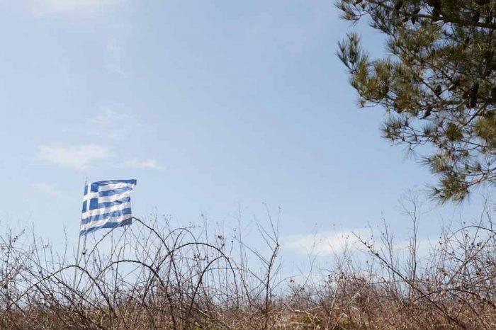 Οι ελληνικές δυνάμεις ασφαλείας απέτρεψαν την παράνομη είσοδο στη χώρα σε  1.646 νέες περιπτώσεις