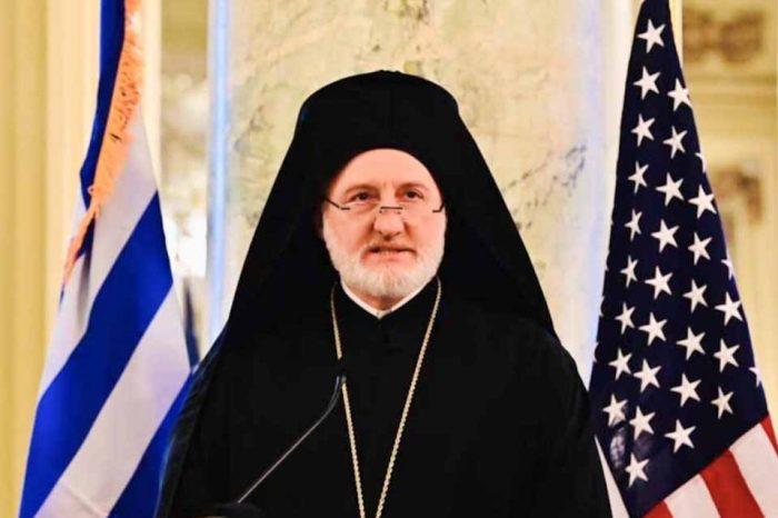 Ο Αρχιεπίσκοπος Αμερικής  Ἐλπιδοφόρος
