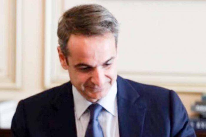 Νεα μέτρα αποφασίστηκαν σε σύσκεψη, υπό τον πρωθυπουργό Κυριάκο Μητσοτάκη