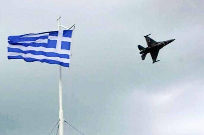 Νέα πρόκληση, υπερπτήση  τουρκικών μαχητικών στον Έβρο