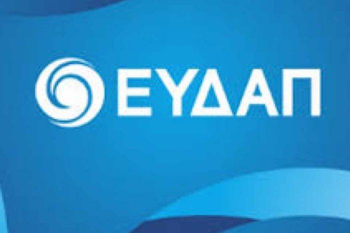 ΕΥΔΑΠ : Ξεκινά το έργο υδροδότησης της Κινέττας, προϋπολογισμού 7 εκατ. ευρώ