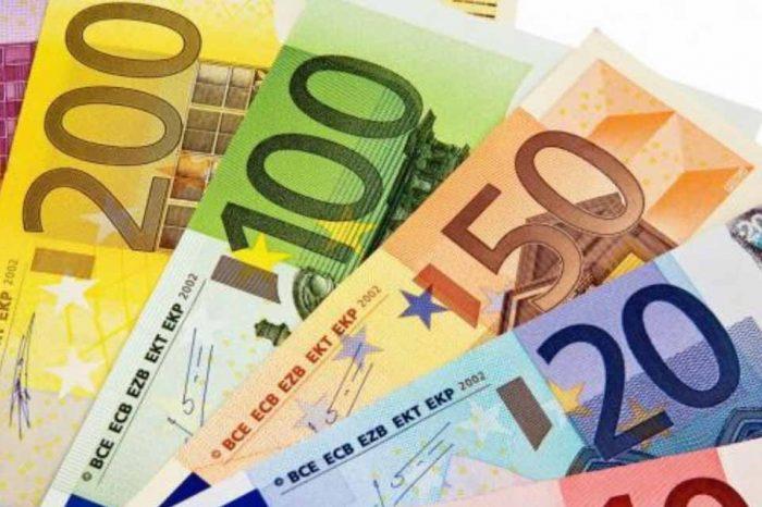 Το Μετοχικό Ταμείο Πολιτικών Υπαλλήλων,θα καταβάλει, αναδρομικά ποσά,  2.888.544,47 ευρώ