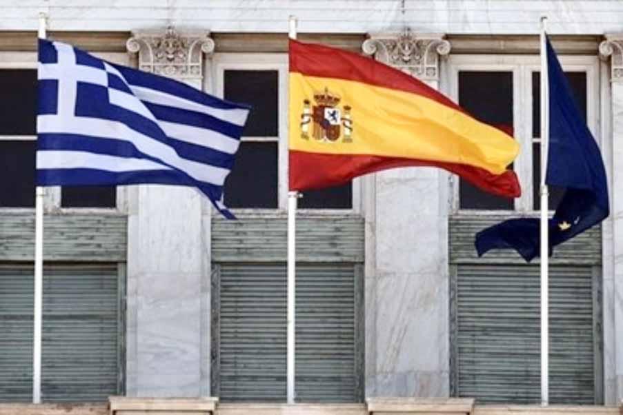 Τελετή συμπαράστασης προς τον έντονα δοκιμαζόμενο Ισπανικό λαό