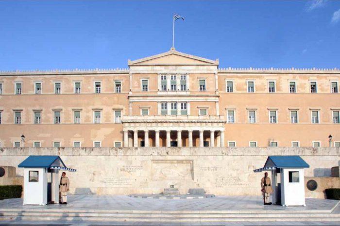 Βουλή: Δωρεά ύψους 8 εκατ. €  στο ΕΣΥ και 1 εκατ. € για τις ανάγκες των Ε.Δ.στον Έβρο