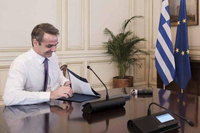 Συνομιλία του Πρωθυπουργού  Κυριάκου Μητσοτάκη με ψηφιακή τάξη Γυμνασίου της Μυτιλήνης